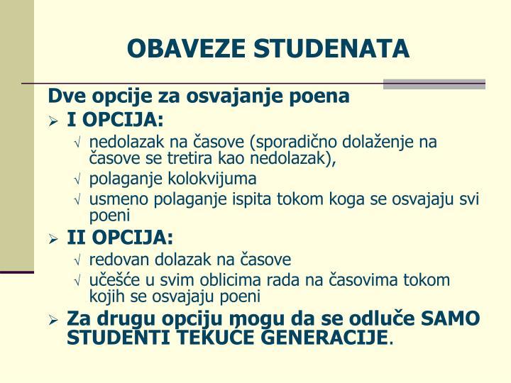 OBAVEZE STUDENATA