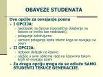 obaveze studenata1