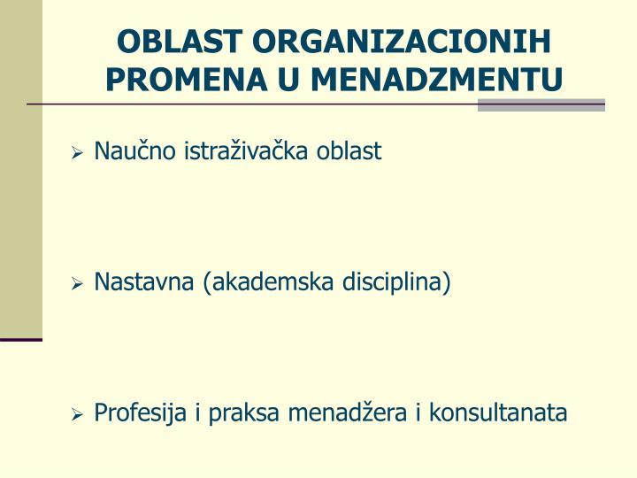 OBLAST ORGANIZACIONIH PROMENA U MENADZMENTU
