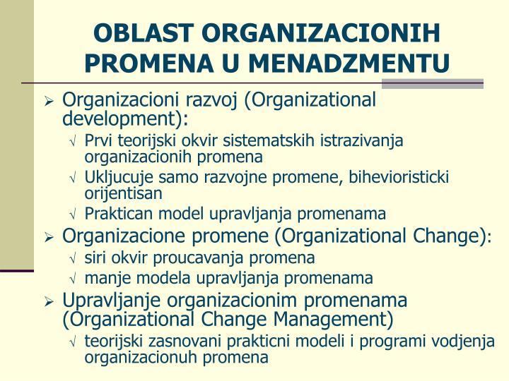 Organizacioni razvoj