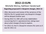 2012 13 elpa michelle mccoy kathleen vanderwall1