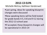 2012 13 elpa michelle mccoy kathleen vanderwall2