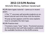 2012 13 elpa review michelle mccoy kathleen vanderwall