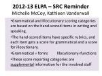 2012 13 elpa src reminder michelle mccoy kathleen vanderwall