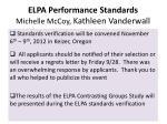 elpa performance standards michelle mccoy kathleen vanderwall