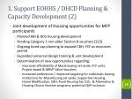 1 support eohhs dhcd planning capacity development 2
