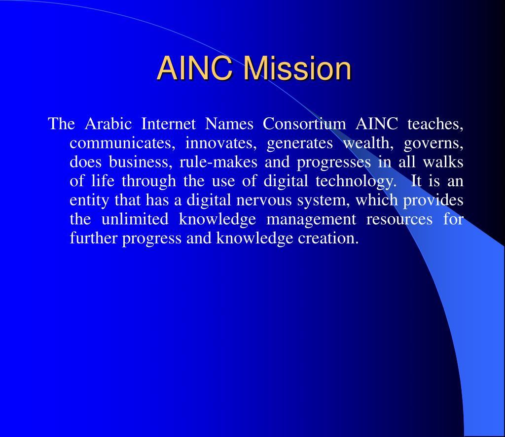AINC Mission