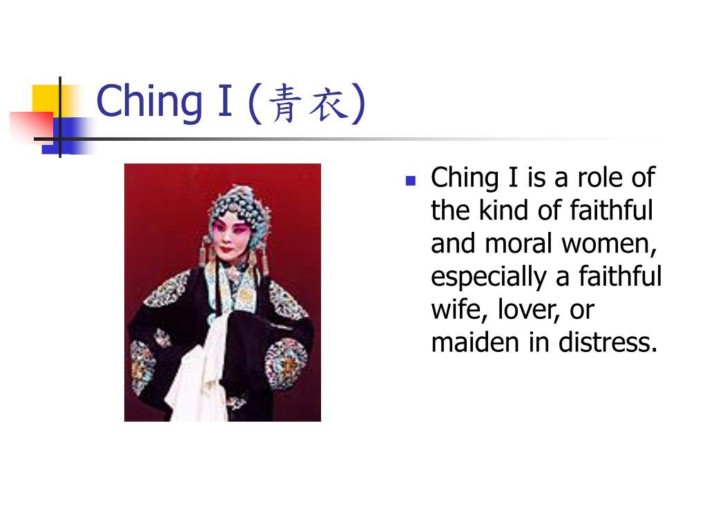 Ching I (