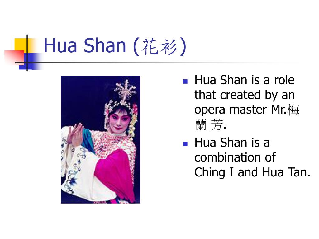 Hua Shan (
