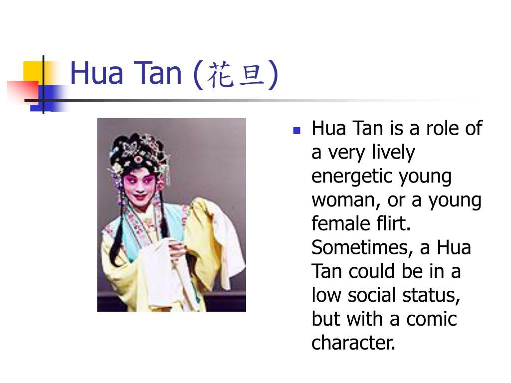 Hua Tan (