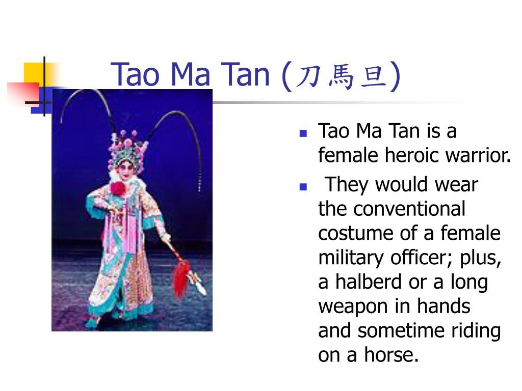 Tao Ma Tan (