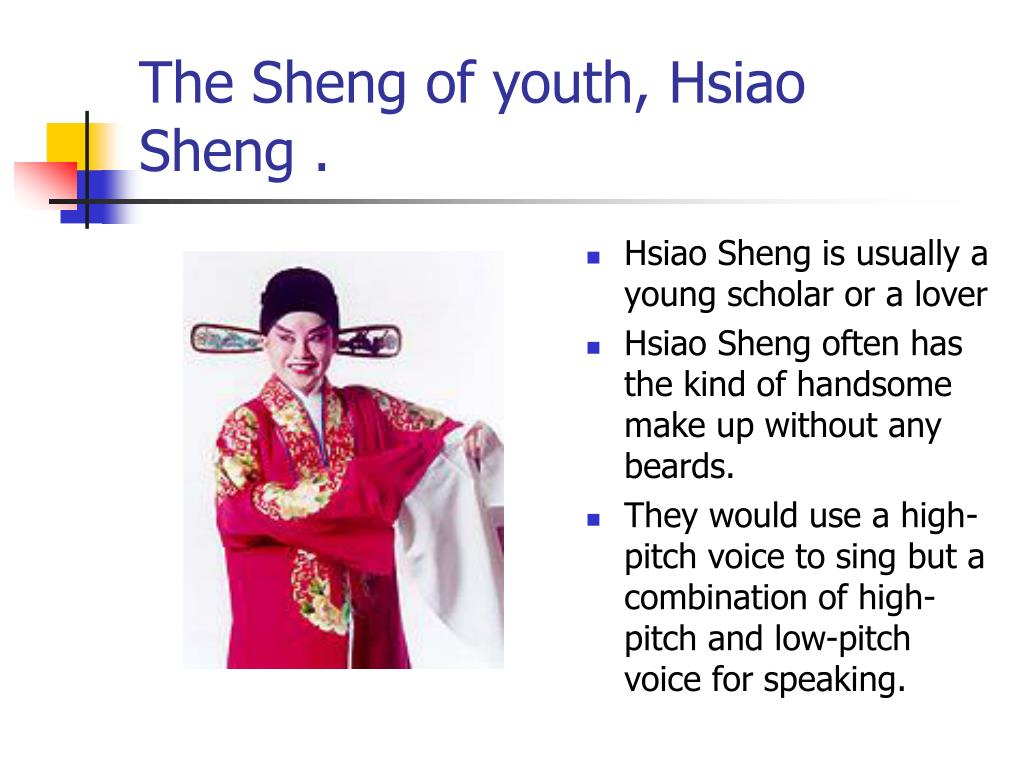 The Sheng of youth, Hsiao Sheng .