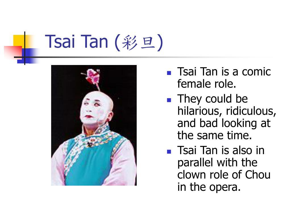 Tsai Tan (