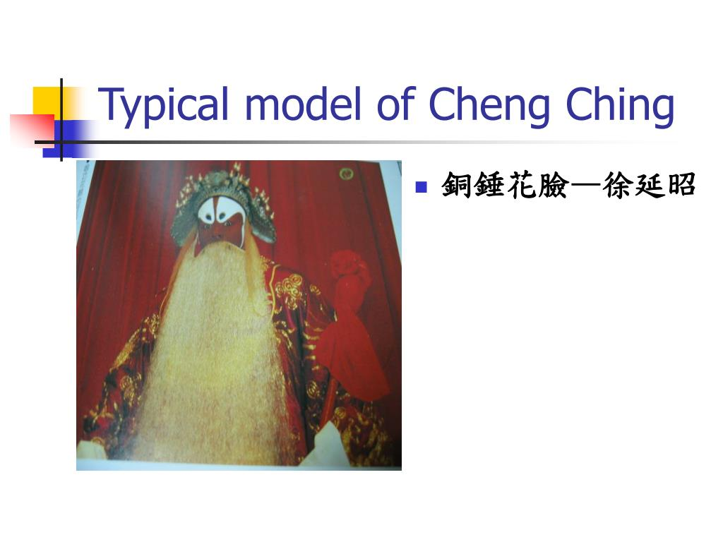 Typical model of Cheng Ching