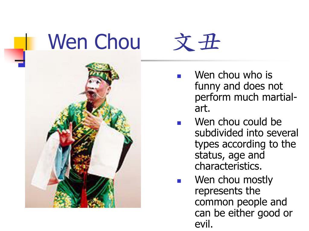 Wen Chou