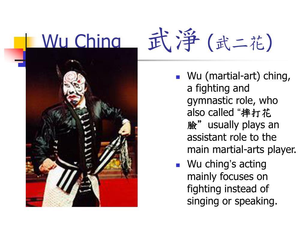 Wu Ching
