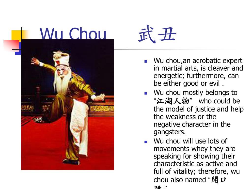 Wu Chou