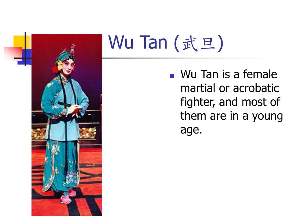 Wu Tan (