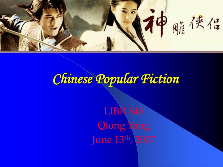 Chinese popular fiction l.jpg
