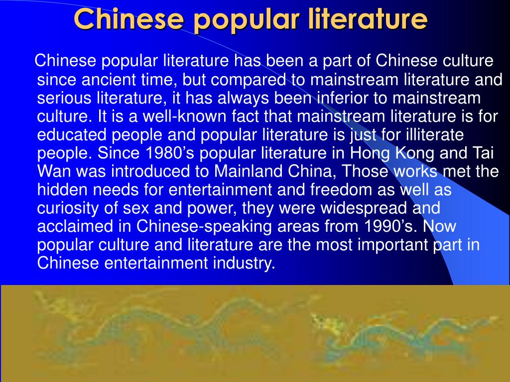 Chinese popular literature