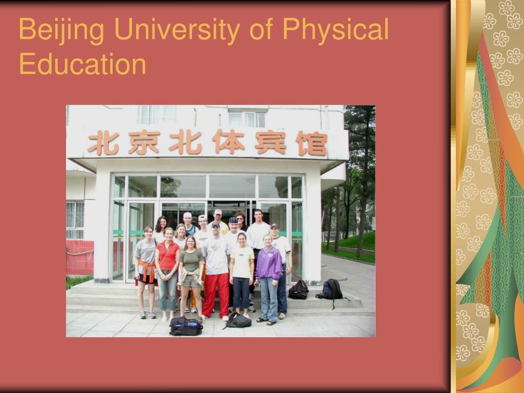 Beijing University of Physical Education