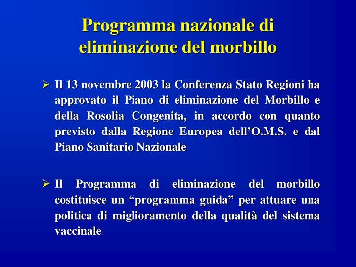 Programma nazionale di eliminazione del morbillo