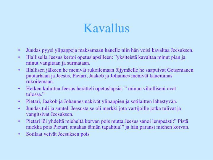 Kavallus