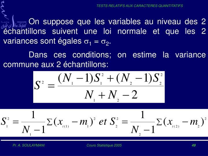 On suppose que les variables au niveau des 2 échantillons suivent une loi normale et que les 2 variances sont égales