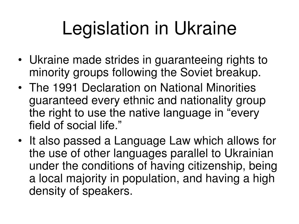 Legislation in Ukraine