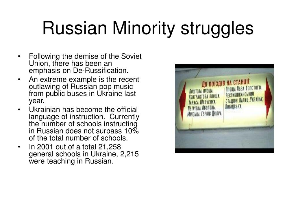 Russian Minority struggles
