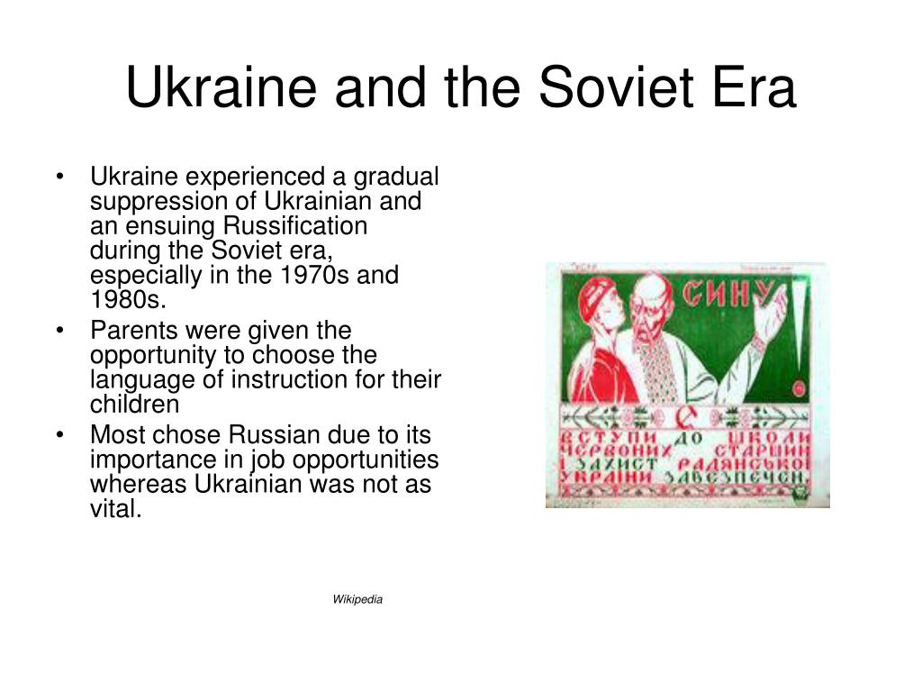 Ukraine and the Soviet Era