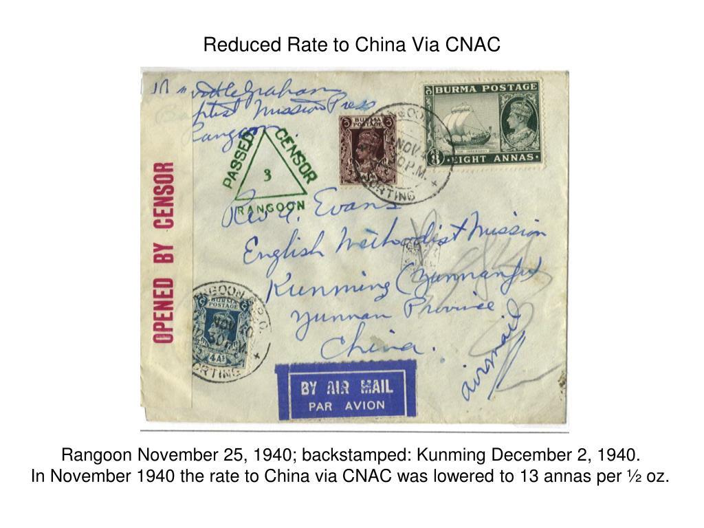 Reduced Rate to China Via CNAC