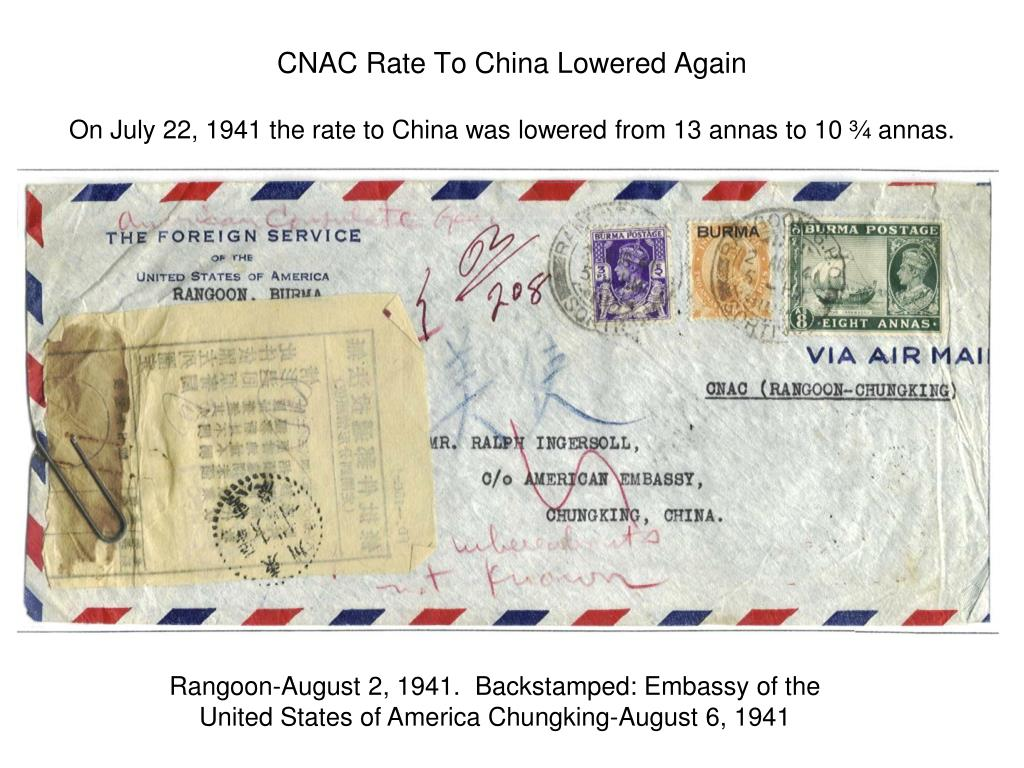 CNAC Rate To China Lowered Again