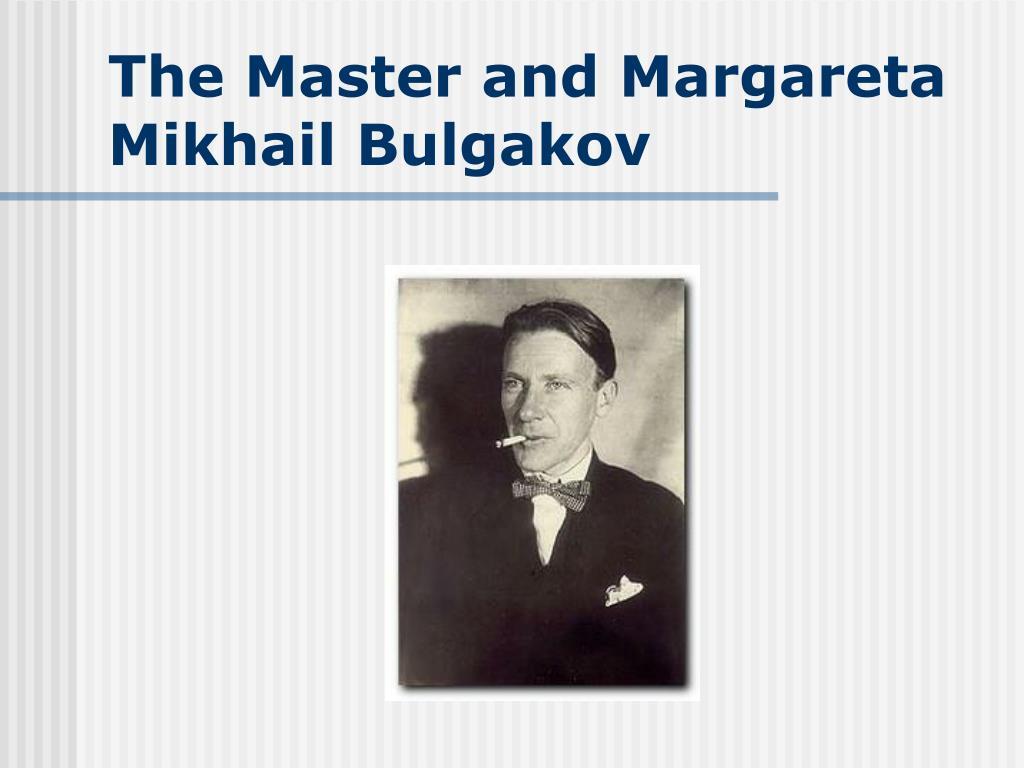 The Master and Margareta