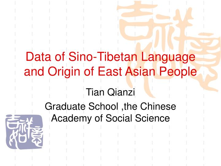 Data of sino tibetan language and origin of east asian people