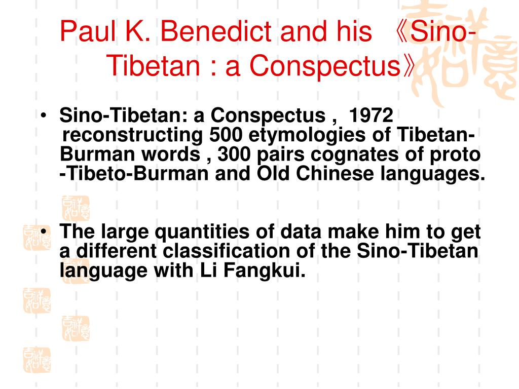 Paul K. Benedict and his 《Sino-Tibetan : a Conspectus》
