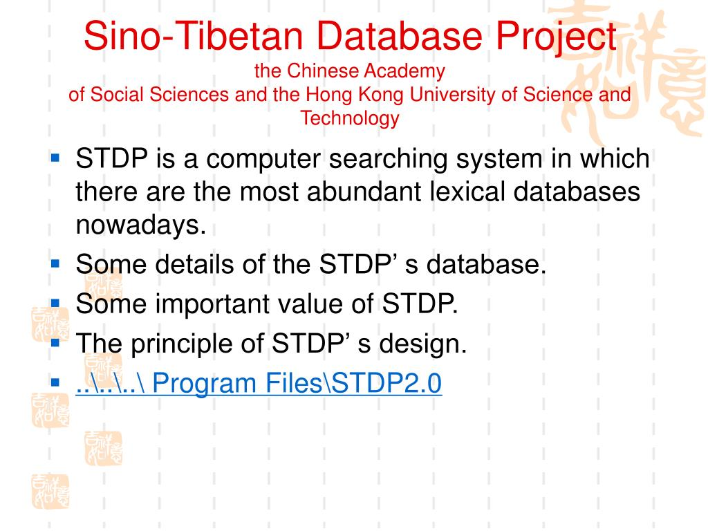 Sino-Tibetan Database Project