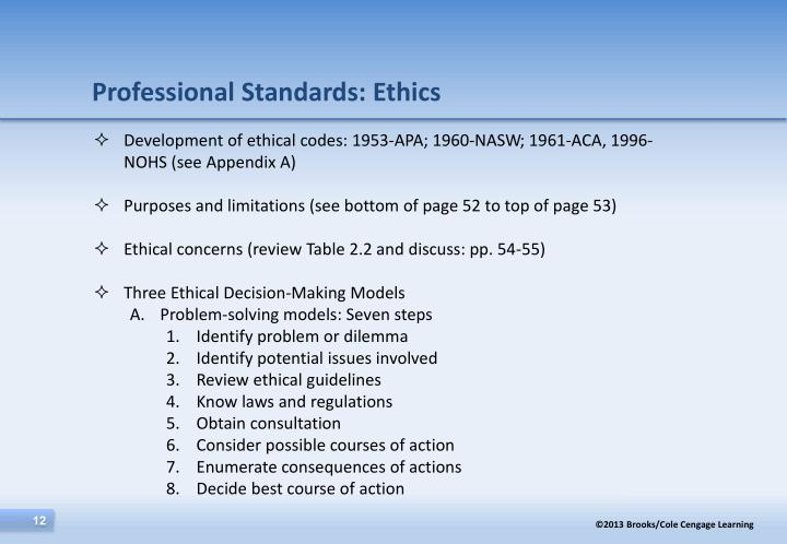 journalism code of ethics essay Learn about ethical standards in journalism including giving proper credit, objectivity, respecting human rights, and seeking truth in your articles.