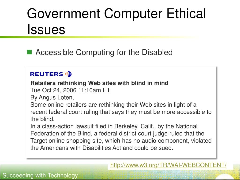 Government Computer Ethical Issues