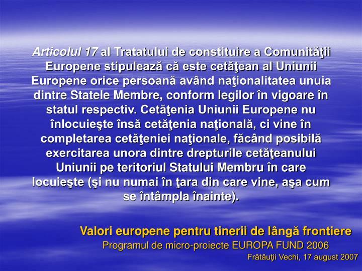Articolul 17