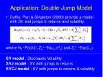 application double jump model