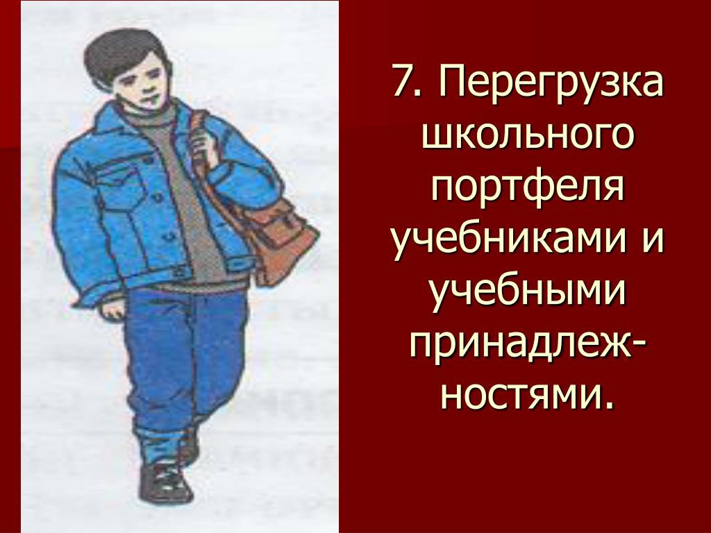 7.       -.