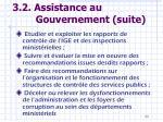 3 2 assistance au gouvernement suite