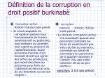d finition de la corruption en droit positif burkinab