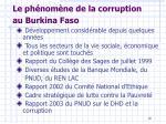 le ph nom ne de la corruption au burkina faso
