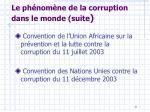 le ph nom ne de la corruption dans le monde suite