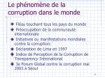 le ph nom ne de la corruption dans le monde