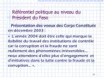 r f rentiel politique au niveau du pr sident du faso13