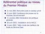 r f rentiel politique au niveau du premier ministre