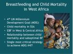 breastfeeding and child mortality in west africa